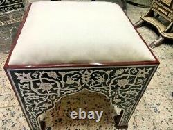 Antique Wood Chair Wood Inlaid Mother of Pearl (18x18)